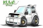 kuwa_go1.jpg