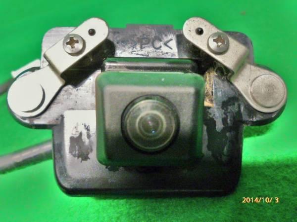 partsgoo-img600x450-1412830131hcffzx2374.jpg