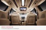 kia-carnival-hi-limousine-interior-01-1.jpg