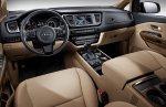 kia-carnival-hi-limousine-interior-main-dash-1.jpg