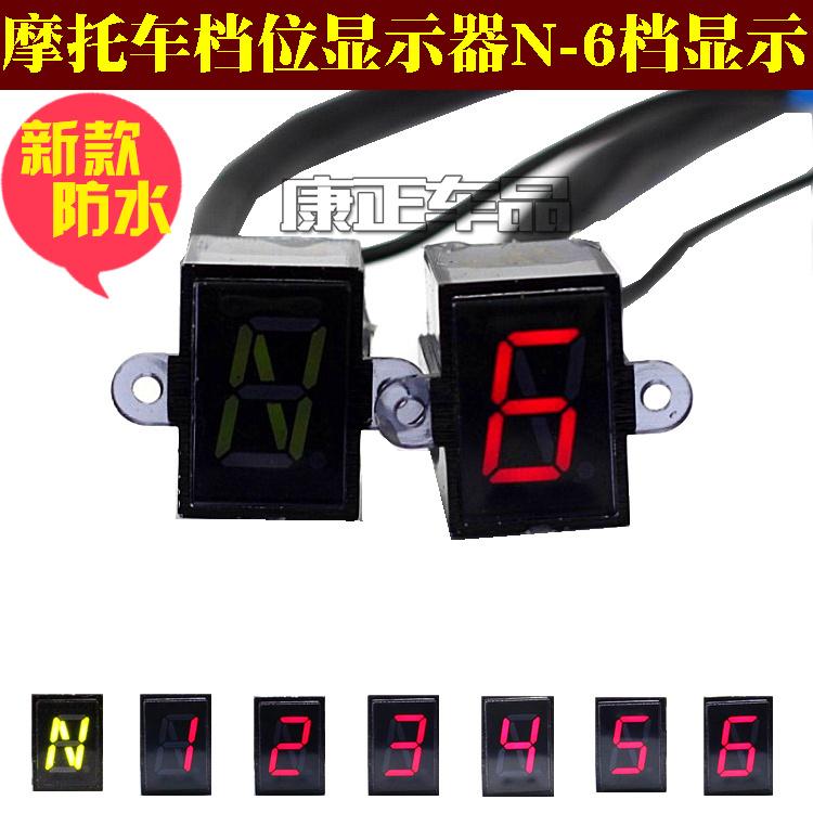 Modified-125cc-150cc-200cc-250cc-font-b-motorcycle-b-font-font-b-gear-b-font-display.jpg