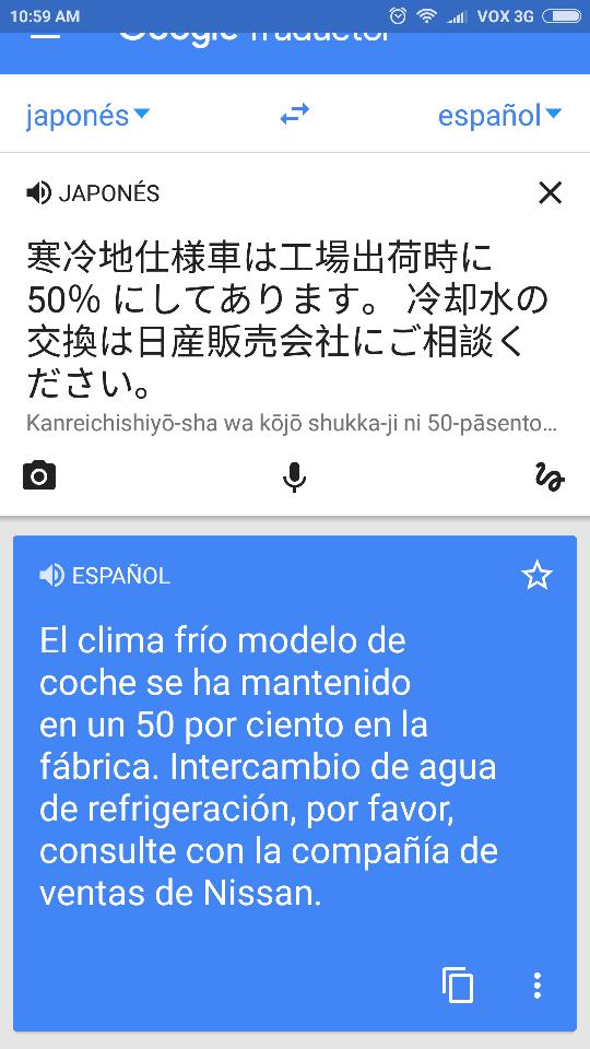 Screenshot_2017-01-17-10-59-08-800_com.google.android.apps.translate.png