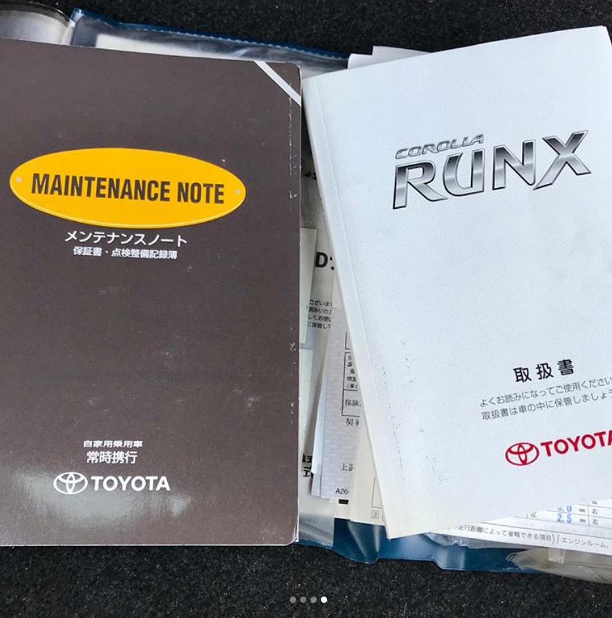 runx 4.jpg